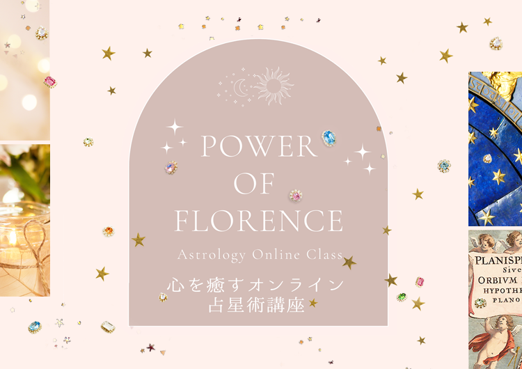 Power of Florence パワーオブフローレンス 株式会社美心教育 代表取締役 大矢ダルオ満登香 神奈川県大和